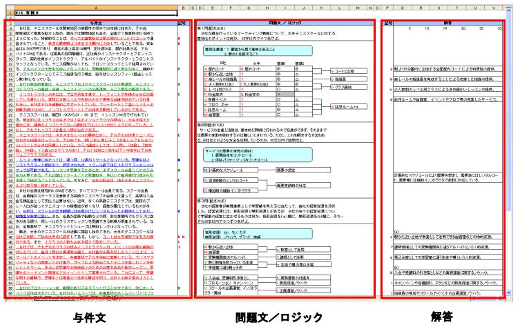 スクリーンショット 2015-03-17 7.48.15